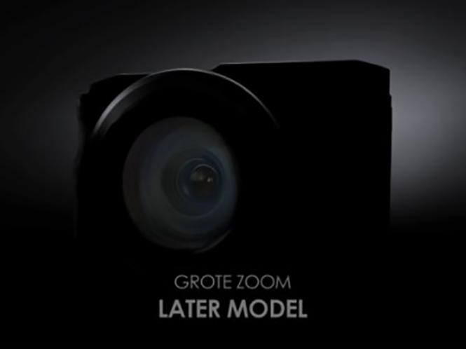 H Canon μας προετοιμάζει για νέα compact με μεγάλο αισθητήρα και μεγάλο zoom