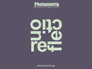 Photometria Poster 2014 volos 1