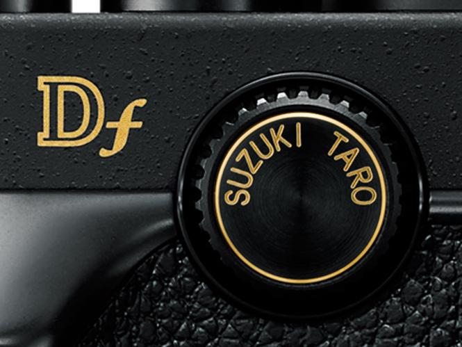 nikon-df-gold-9