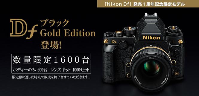 nikon-df-gold