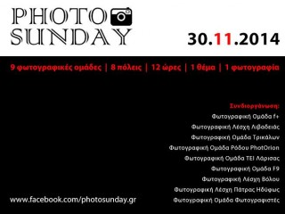 photo-sunday-november-1