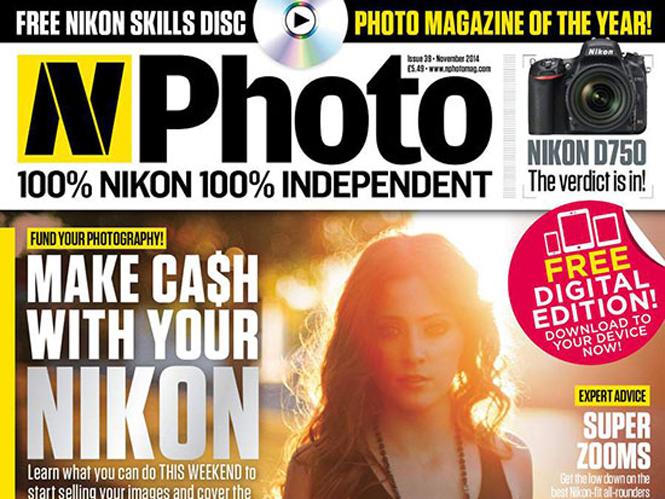 Αποκτήστε δωρεάν το τεύχος Νοεμβρίου του NPhoto