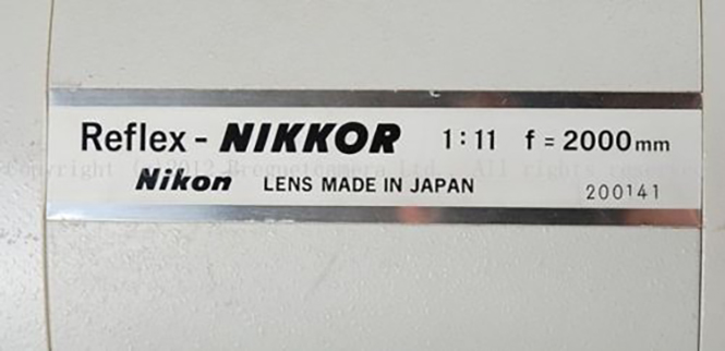 Nikon 2000mm f11-1