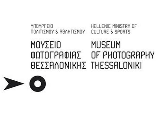 Συγκέντρωση ειδών για οικογένειες προσφύγων στο Μουσείο Φωτογραφίας Θεσσαλονίκης