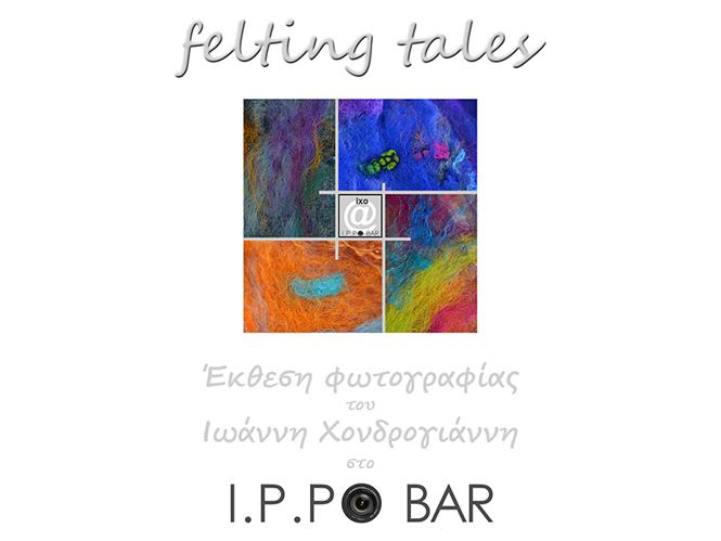 Felting Tales, Έκθεση Φωτογραφίας του Ιωάννη Χονδρογιάννη