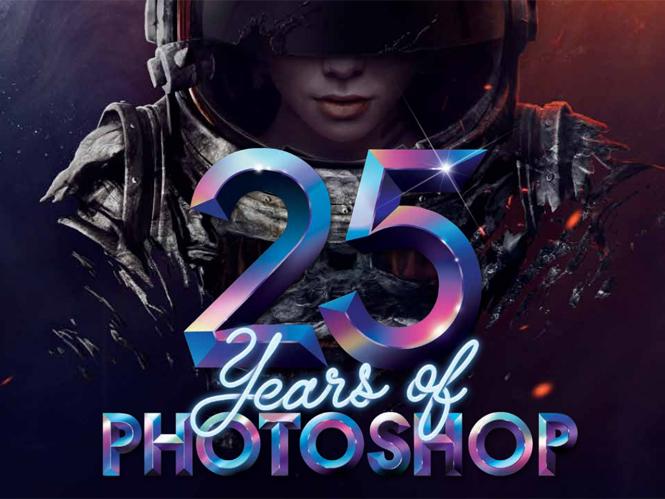 To Adobe Photoshop γιορτάζει τα 25α γενέθλια του