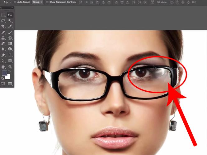 Αφαιρέστε αντανακλάσεις από γυαλιά μυωπίας με το Adobe Photoshop