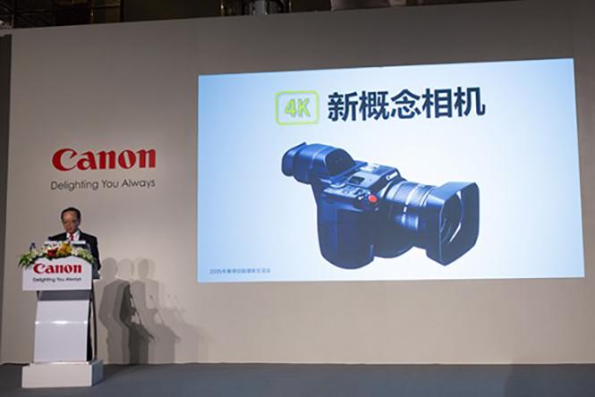 canon-4k-camera