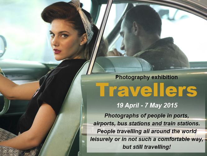 """Θεματική έκθεση φωτογραφίας """"Travellers"""""""