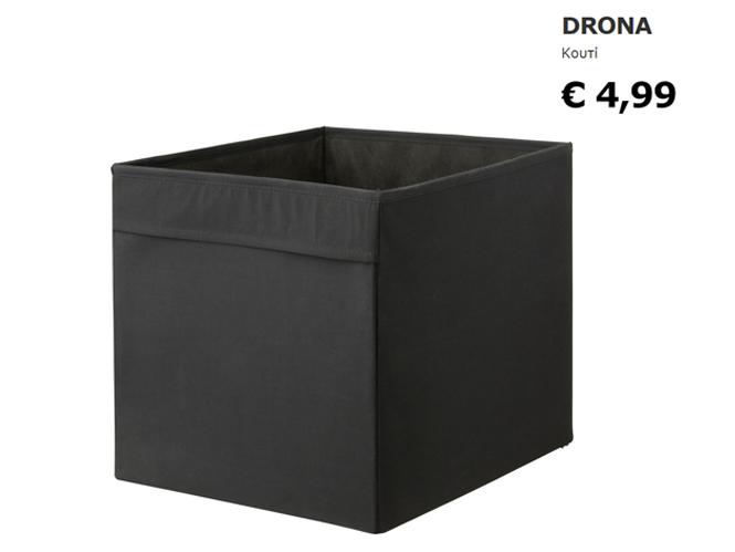 Σκίαστρο για laptop από το ΙΚΕΑ με 5 ευρώ