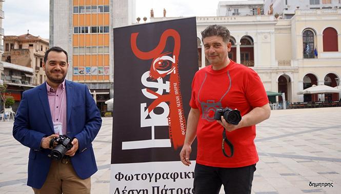 photomarathon (17)
