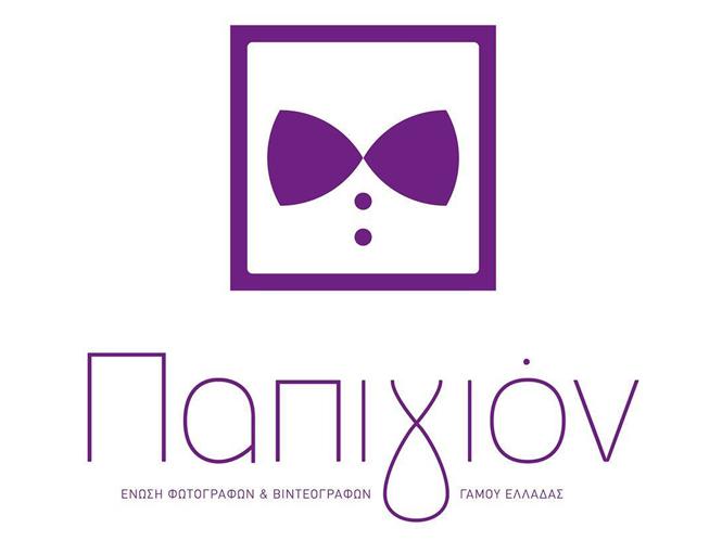 Το εμπορικό της όνομα και σήμα αποκάλυψε η Ένωση Φωτογράφων & Βιντεογράφων Γάμου Ελλάδας