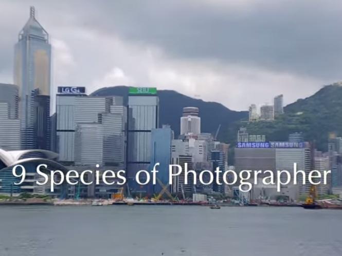 Δείτε το ντοκιμαντέρ του Kai για τα 9 είδη των ερασιτεχνών φωτογράφων