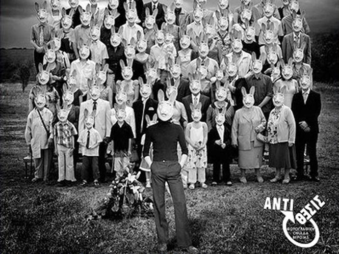"""Η φωτογραφική ομάδα Βέροιας """"Αντίθεσις"""" στο artville festival"""