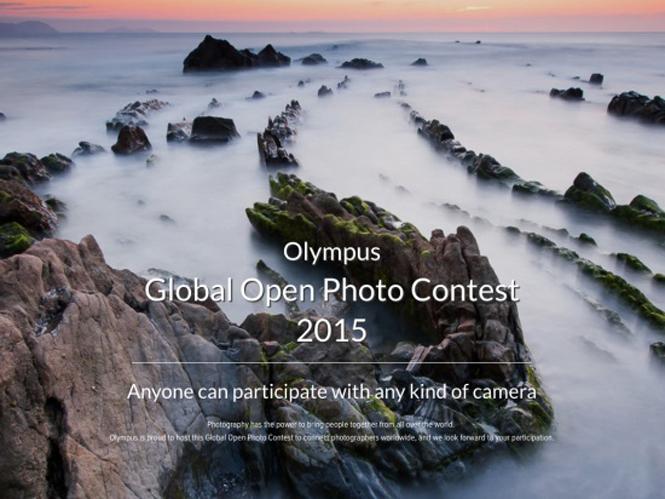 Olympus Global Open Photo Contest 2015, ξεκίνησε η περίοδος υποβολής συμμετοχών