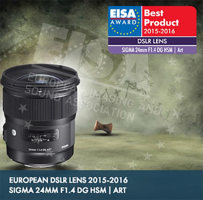 eisa-2015-2016-12