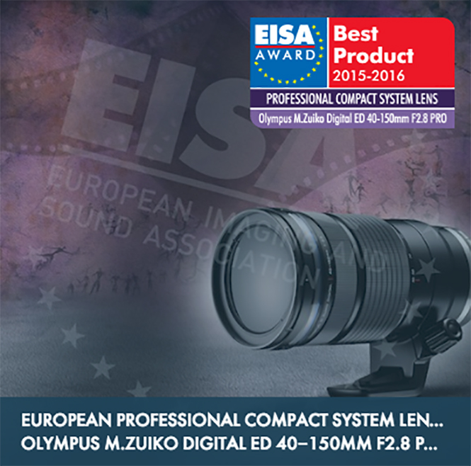 eisa-2015-2016-17