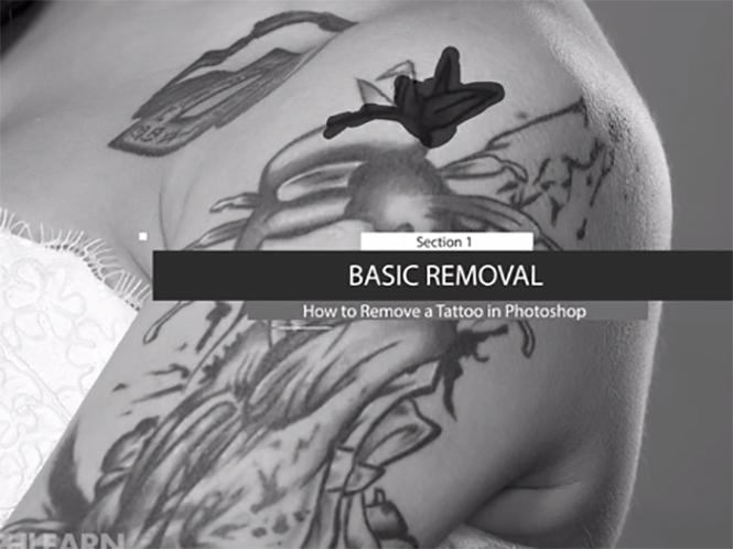 Δείτε πως να αφαιρέσετε ένα τατουάζ με το Adobe Photoshop