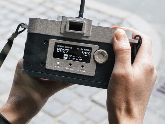 Camera Restricta-3