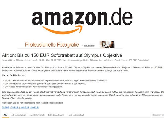 Amazon Γερμανίας, εκπτώσεις στις τιμές των Olympus φακών μέχρι και 150 ευρώ