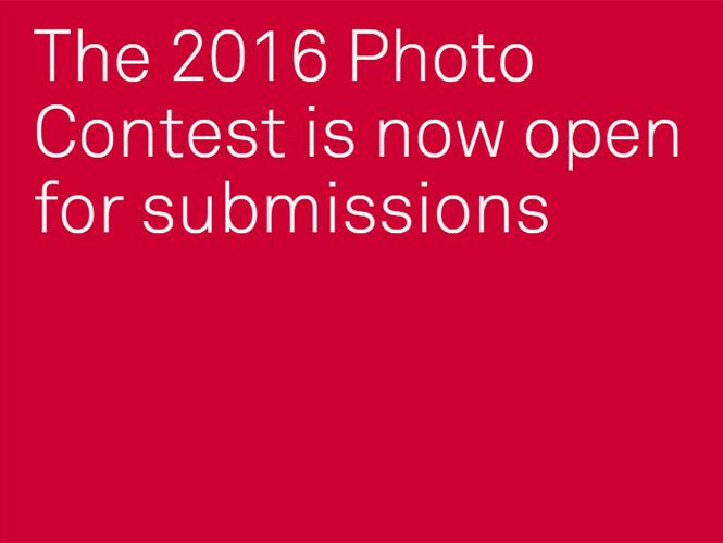 World Press Photo 2016: ξεκίνησε η περίοδος υποβολής συμμετοχών