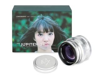 Jupiter 3+