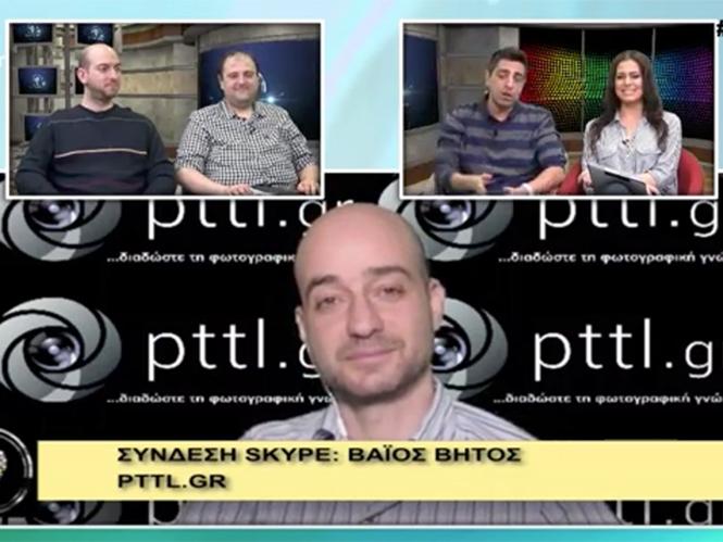 To pttlgr στην εκπομπή «Η τεχνολογία μας ενώνει» 18.2.2016