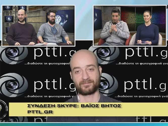 To pttlgr στην εκπομπή «Η τεχνολογία μας ενώνει» 17.3.2016