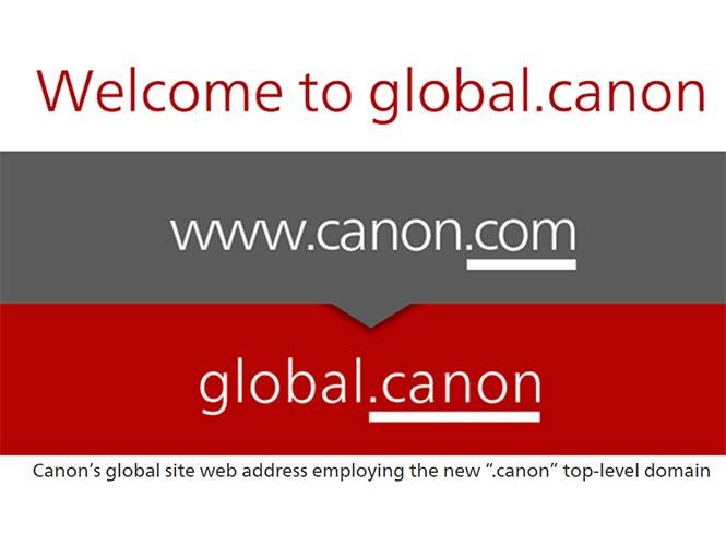 Νέο site για την Canon στη διεύθυνση global.canon