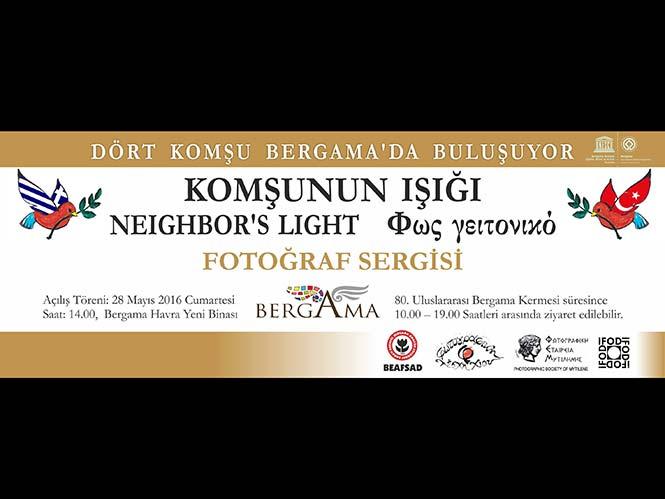 Φως Γειτονικό: Έκθεση Φωτογραφίας των φωτογραφικών ομάδων Μυτιλήνης, Χίου, Σμύρνης και Πέργαμου