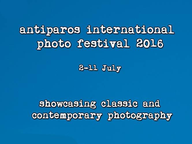 Antiparos Photo Festival 2016, ξεκινάει αρχές Ιουλίου