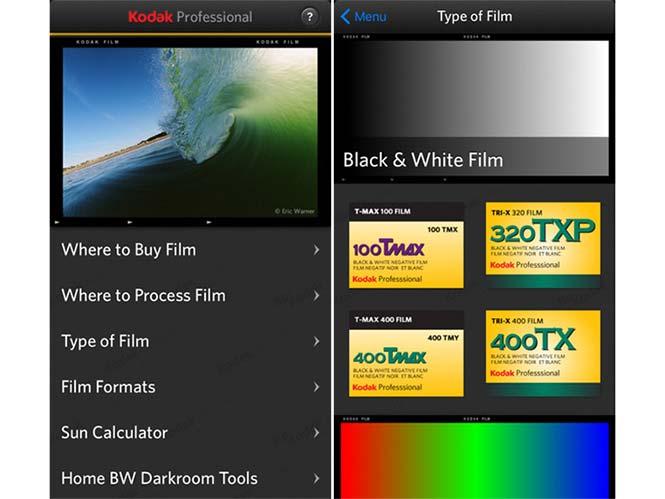 Kodak Professional Film App: Αναβαθμίστηκε και είναι must για τους φιλμάτους