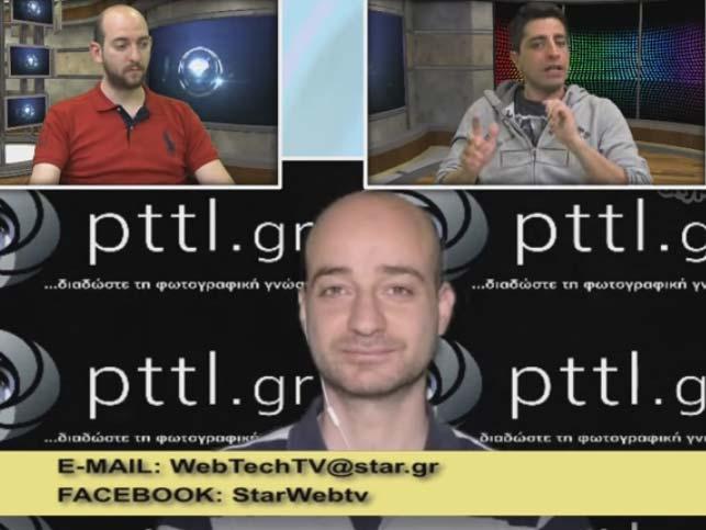 To pttlgr στην εκπομπή «Η τεχνολογία μας ενώνει» 5.5.2016