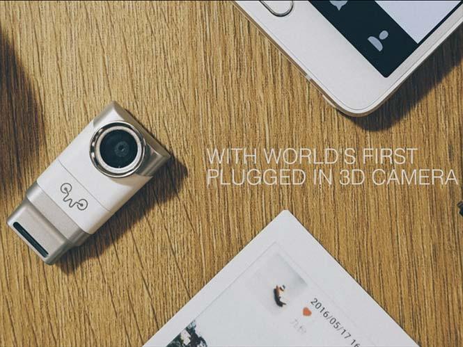 Eye-Plug 3D, νέο ειδικό αξεσουάρ για λήψεις 3D με smartphone