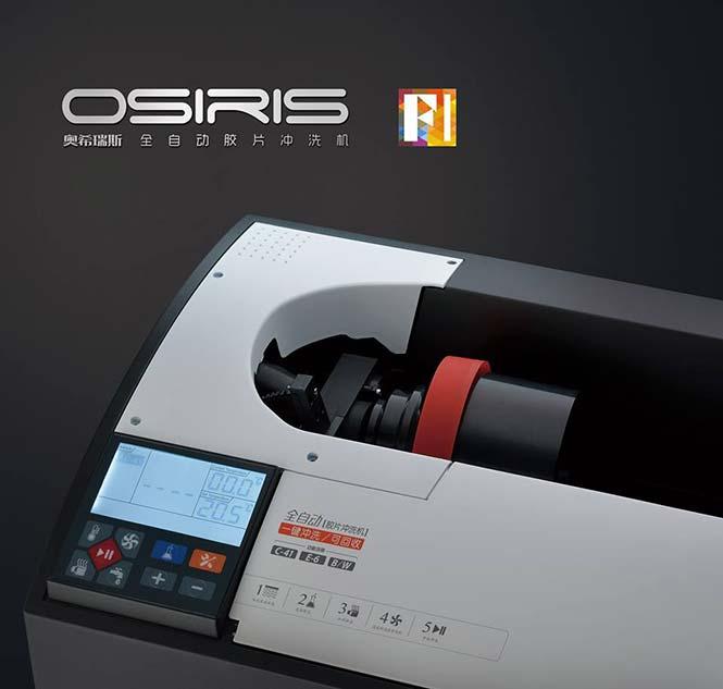 Osiris-F1-1