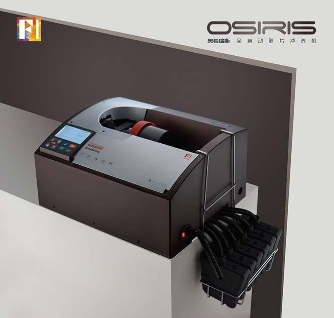 Osiris-F1-2