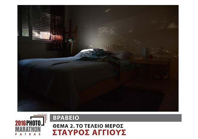 T2-BRABEIO