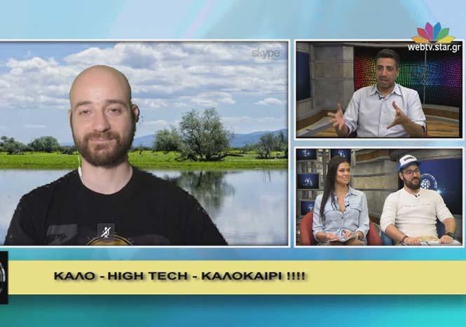 Η τεχνολογία μας ενώνει 16.6.2016: Τελευταία εκπομπή, ΚΑΛΟ ΚΑΛΟΚΑΙΡΙ!