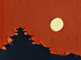 China-a-prisma-tale