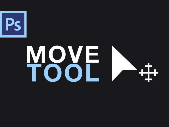 Adobe Photoshop εργαλεία #1: Move Tool