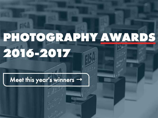 Ανακοινώθηκαν τα βραβεία EISA 2016-2017