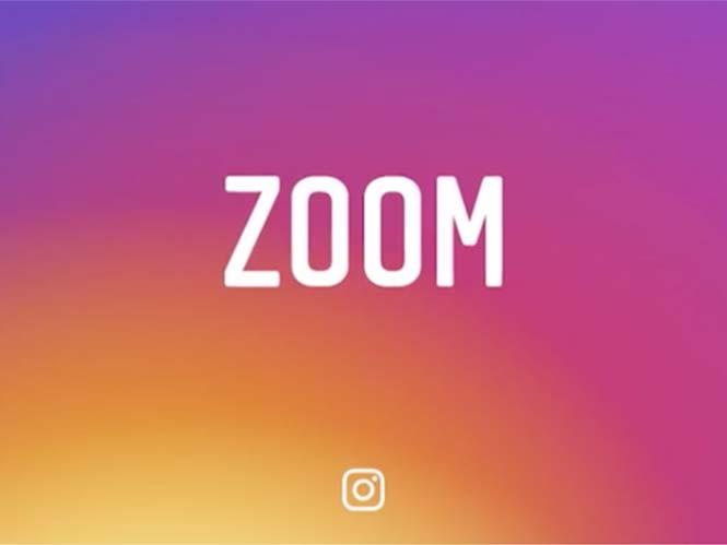 Instagram: Μπορείτε να κάνετε zoom στις φωτογραφίες