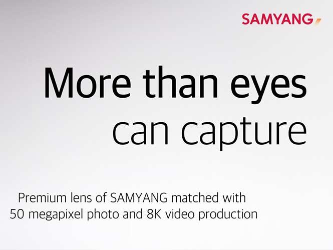 Δύο νέοι Premium φακοί από τη Samyang, ο φωτεινός 85mm f/1.2 και ο 14mm f/2.4