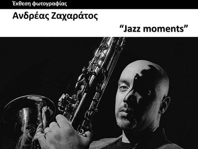 JAZZ MOMENTS, Έκθεση Φωτογραφίας του Ανδρέα Ζαχαράτου στην Θεσσαλονίκη