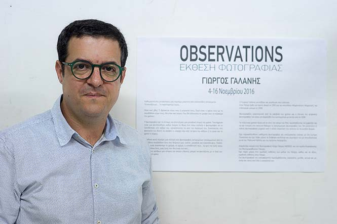 galanis-observations-7