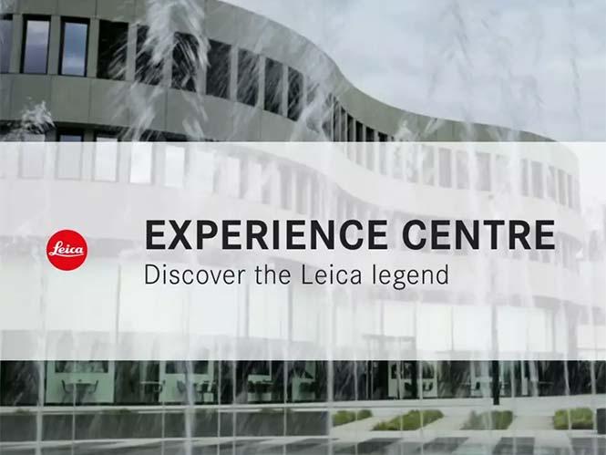 Video περιήγηση στα κεντρικά γραφεία της Leica