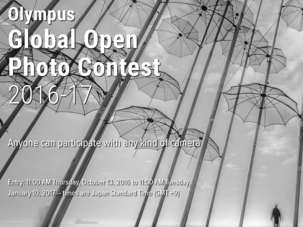 Olympus Global Open  Photo Contest 2016-17: Δέχεται συμμετοχές, μεγάλα τα έπαθλα