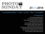 Photo Sunday