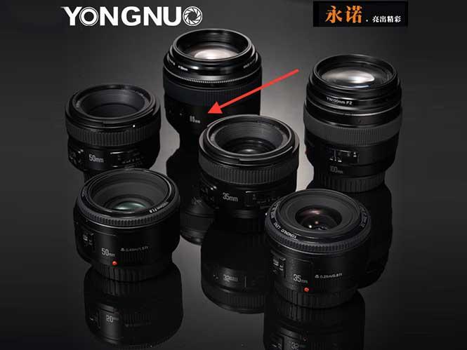 Η Yongnuo ετοιμάζει και prime φακό στα 85mm