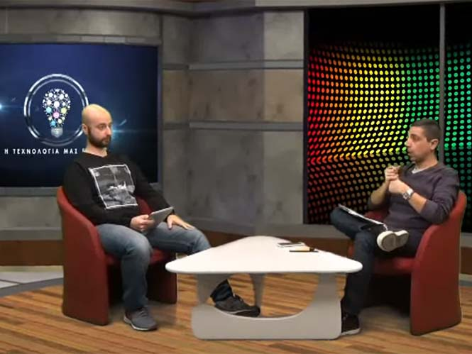 To pttlgr στην εκπομπή «Η τεχνολογία μας ενώνει» 24.11.2016